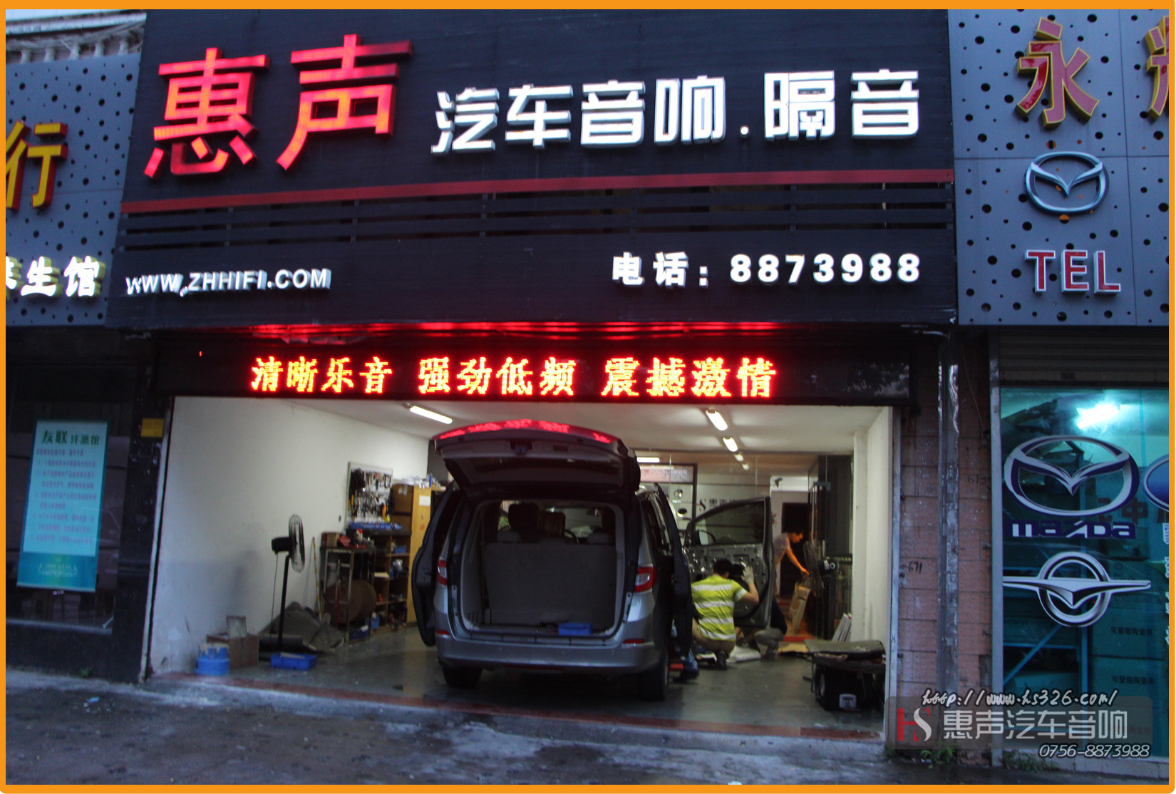 别克-GL8改装中道全车隔音(专业级)