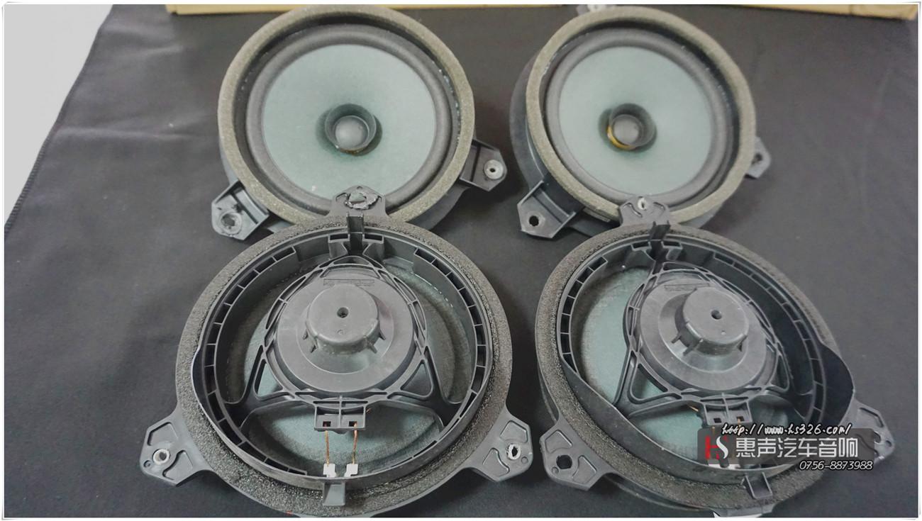 丰田RAV4原车中低音喇叭